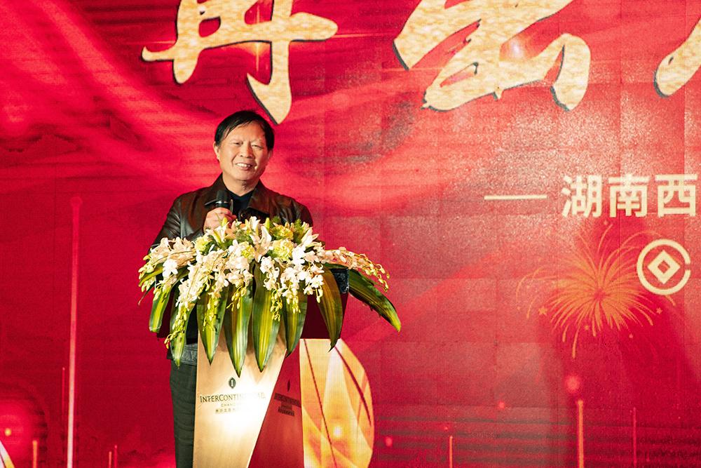 征途如虹、信仰如铁 ——亚搏直播app官方网站集团2019新春年会圆满举行(图3)