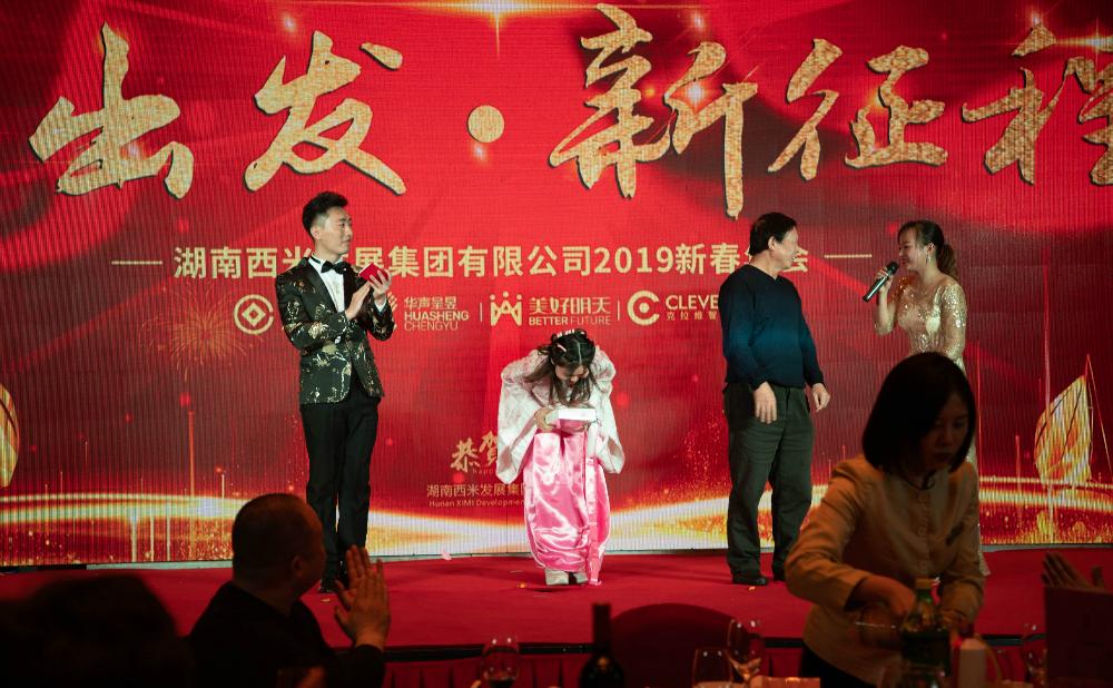 征途如虹、信仰如铁 ——亚搏直播app官方网站集团2019新春年会圆满举行(图18)