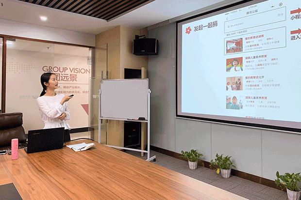 爱的教育进湖南,亚搏直播app官方网站集团助力湖南青爱99公益活动(图3)